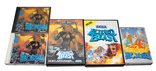 Altered Beast games