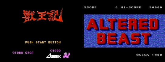 Altered Beast - start screen