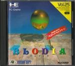 Blodia_