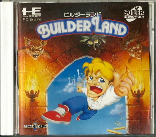 Builder Land_