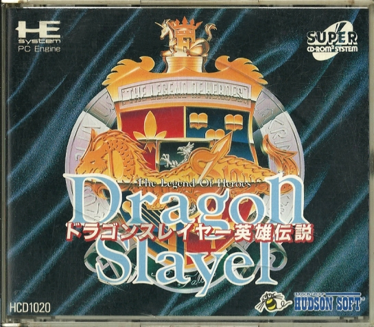 Dragon Slayer the Legend of Heroes_