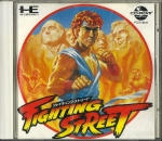 Fighting Street_