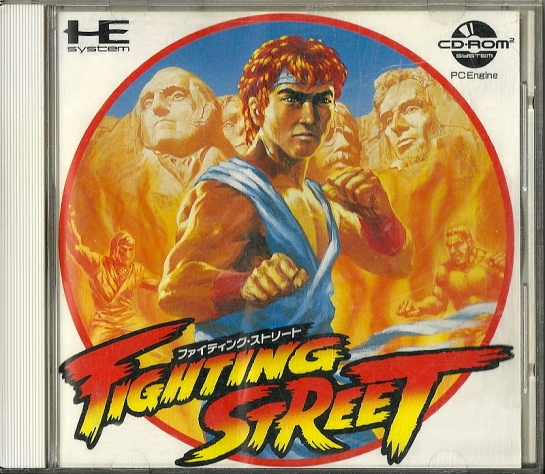Fighting Street_