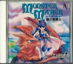 Monster Maker Yami no Ryuukishi_
