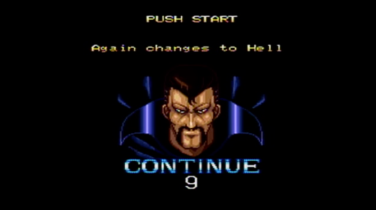 Neo Geo Magician Lord - continue screen