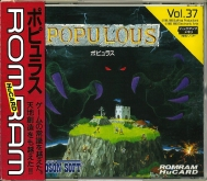 Populous_