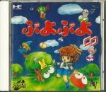 Puyo Puyo CD_