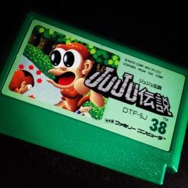 Famicom Juju (Toki)