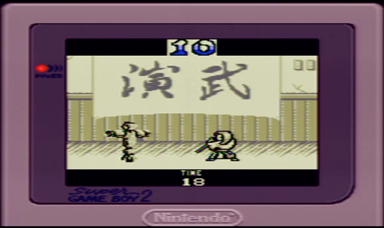Samurai Spirits - Game Boy - bonus stage