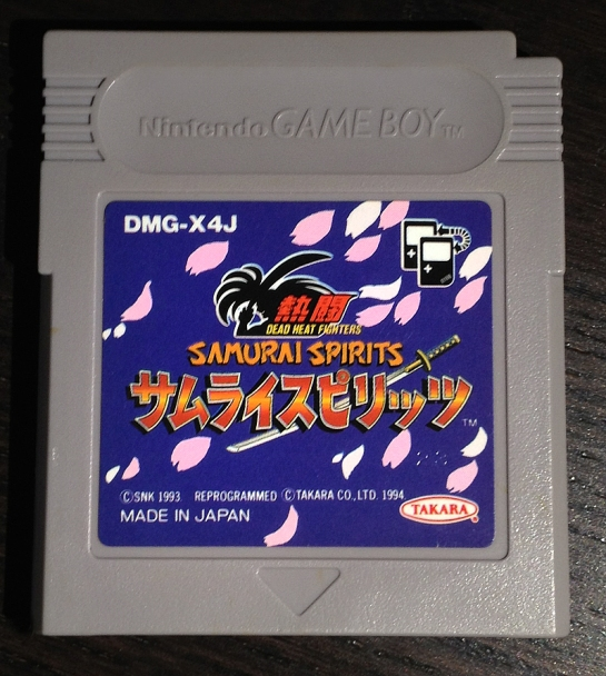 Samurai Spirits Game Boy Cartridge