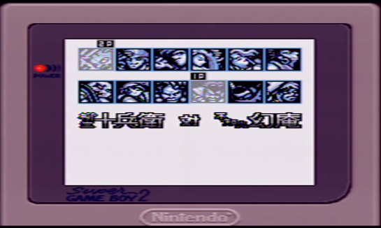 Samurai Spirits - Game Boy - character select