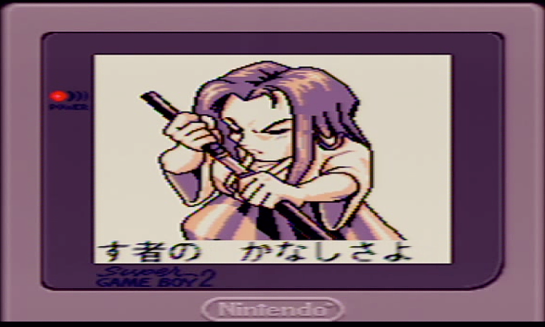Samurai Spirits - Game Boy - character tachibana ukyo