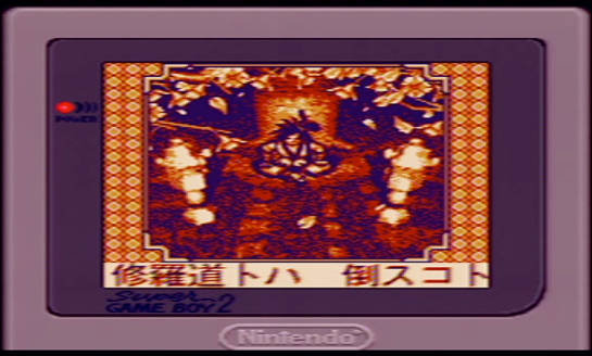 Samurai Spirits - Game Boy - intro2