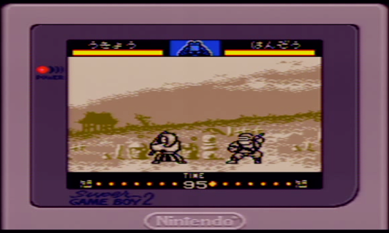 Samurai Spirits - Game Boy - stage