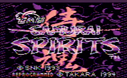 Samurai Spirits for Game Boy