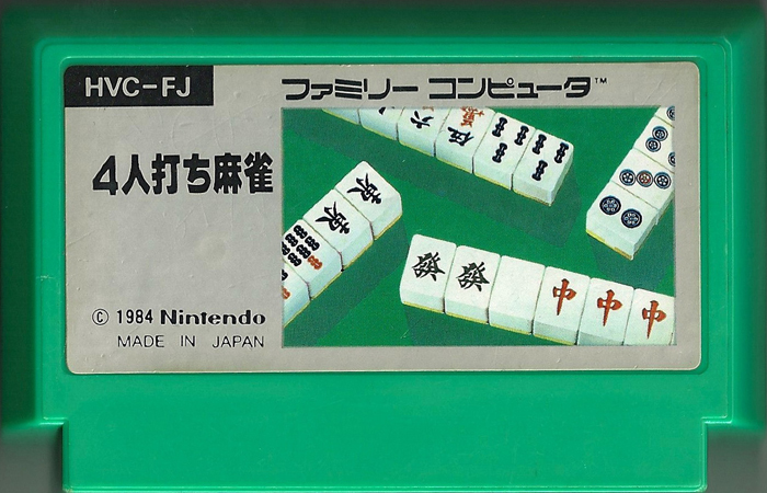 4 nin uchi mājan - Famicom