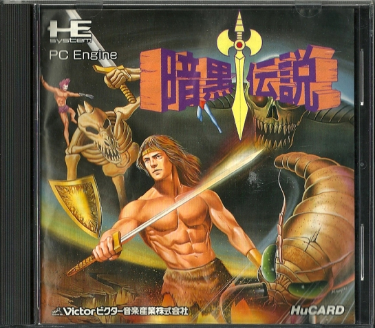 Ankoku Densetsu (Legendary Axe II)_