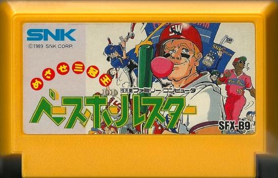 Baseball Star Mezase Sankanō - Famicom