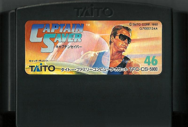 Captain Saver - Famicom