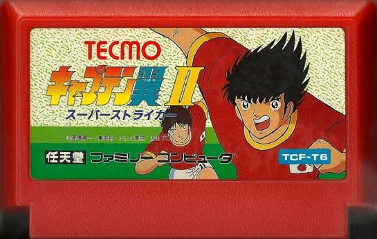 Captain Tsubasa 2 Super Strike - Famicom
