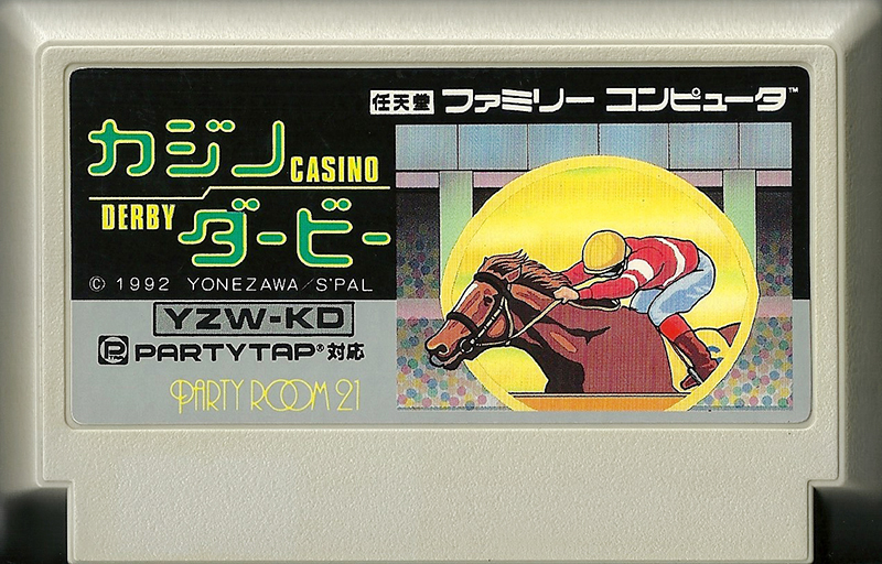 Casino Derby - Famicom