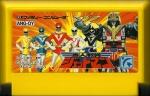 Choujin Sentai Jetman - Famicom