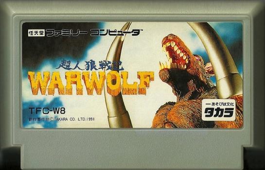 Choujinrou Senki Warwolf - Famicom