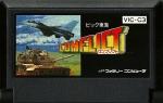 Conflict - Famicom