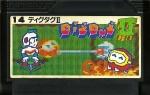 Dig Dug II - Famicom