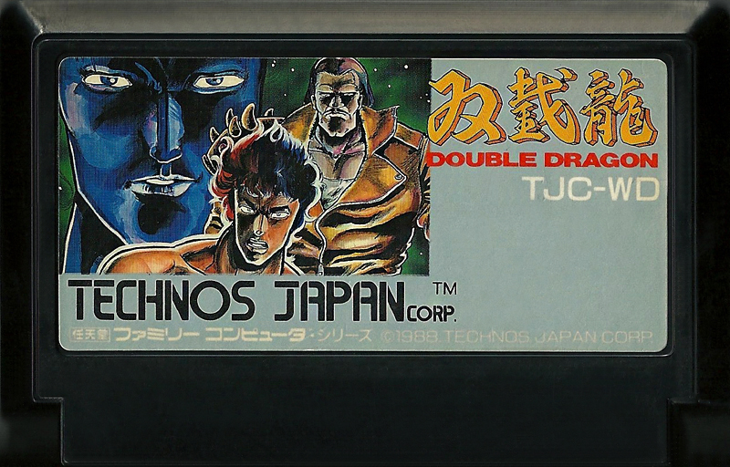 Double Dragon - Famicom
