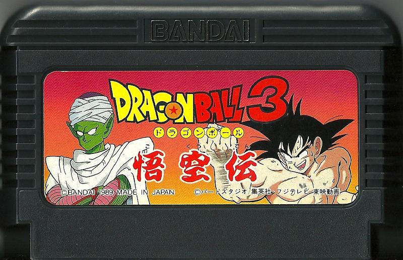 Dragon Ball 3 Gokuuden - Famicom