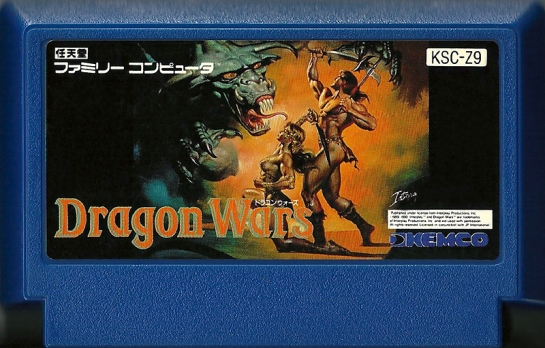 Dragon Wars - Famicom