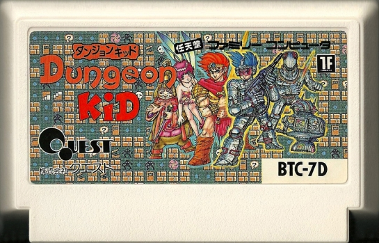 Dungeon Kid - Famicom