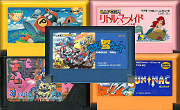 New Famicom games: Robocco Wars, Gun Nac, Little Mermaid etc