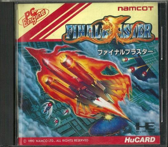Final Blaster_