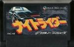 Knight Rider - Famicom