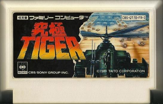 Kyūkyoku Tiger_
