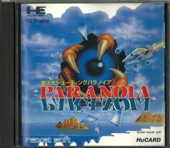 Paranoia (Psychosis)_