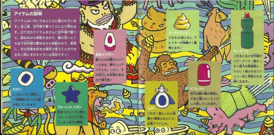 toilet kids manual2_