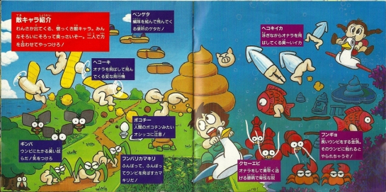 toilet kids manual4_