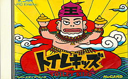 New PC Engine games: Cotton, Toilet Kids, Download etc
