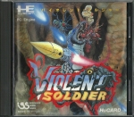 VIolent Soldier_