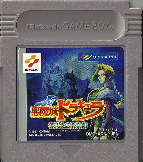 Castlevania Legends JP