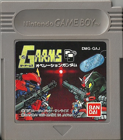G Arms Operation Gundam