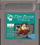 Pipe Dream PAL