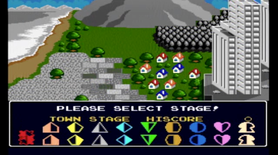 11 stage 1 shapes  pc engine spin pair