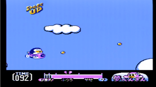 Famicom - Yume Penguin Monogatari - screenshot fat flyer