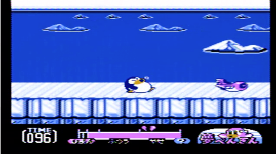 Famicom - Yume Penguin Monogatari - screenshot fatso walking
