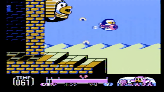 Famicom - Yume Penguin Monogatari - screenshot flying fat