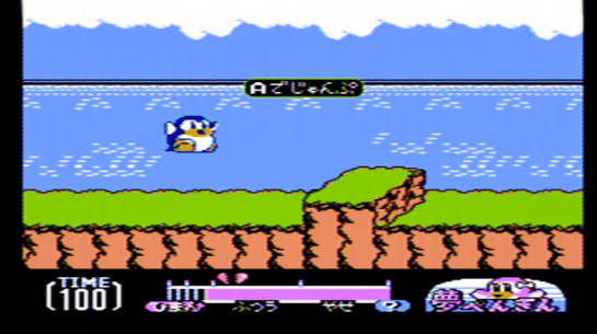 Famicom - Yume Penguin Monogatari - screenshot jump